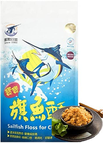 WAN WEN Sailfish Floss for Children 150g - Best Taiwanese Gift - WAN WEN - Fresh Stock-Taiwan food - Fish Floss