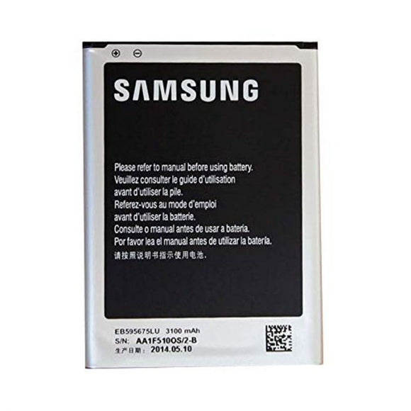 Galaxy Note 2 Battery Replacement EB595675LU
