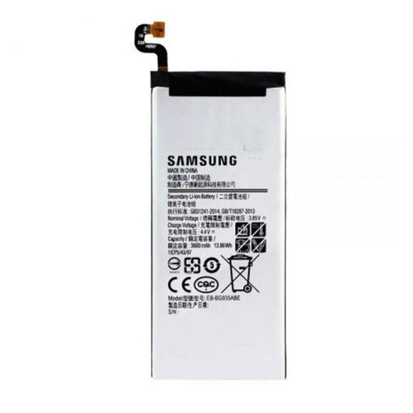 Galaxy S7 EDGE Battery Replacement EB-BG935ABE