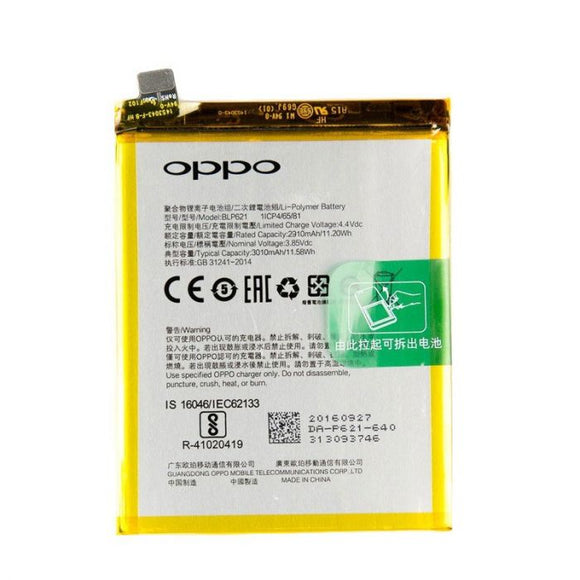 Oppo R9s Battery Replacement BLP621