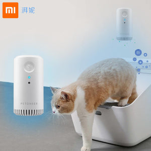 Xiaomi Paini Intelligent Pet Deodoriser Rechargeable Air Cleaner Pets Toilet Sterilizer Ozone Generator Used in Cat, dog house