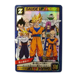 Carte Dragon Ball Z - Univers 7