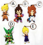Porte-Clef Dragon Ball Z Mini Figurines | DBZ Store