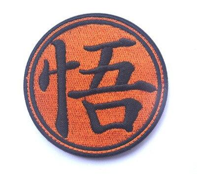 Patch Dragon Ball</br> Kanji Go