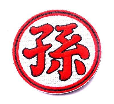 Patch Dragon Ball</br> Kanji Son Gohan