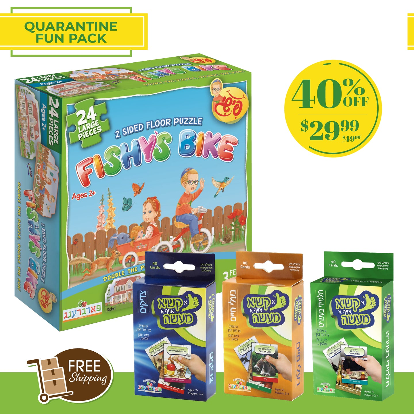 Quarantine Fun Pack #2 - Fishy's Bike 2 Sided Floor Puzzle (24 Piece) + 3 Card Games