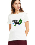 Khela Hobe Printed Women T shirt