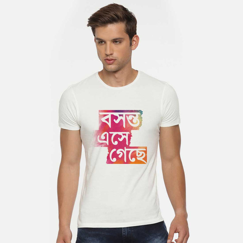 Bosonto Ese Geche White Men T-Shirt