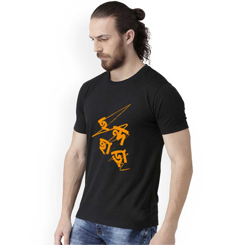 Chondo Chara Men T-Shirt