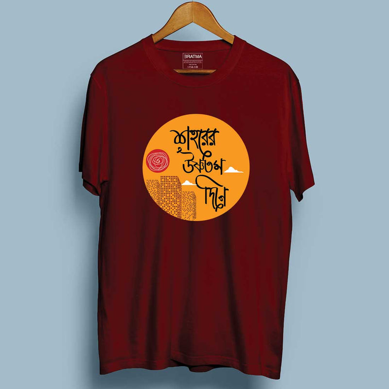 Shoreer Ushnotomo Din e Maroon Women T Shirt