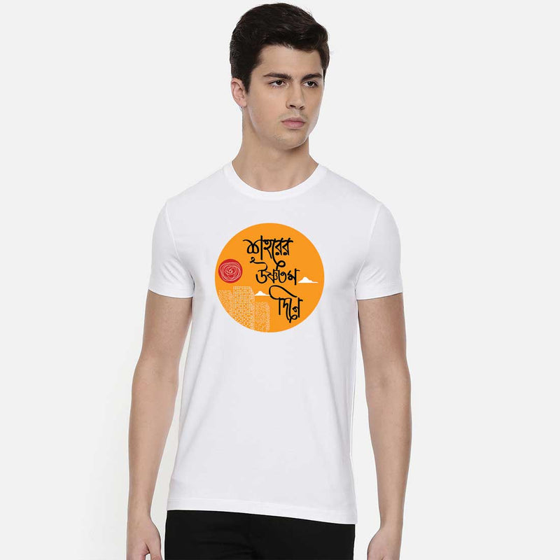 Shoreer Ushnotomo Din e White Men T Shirt