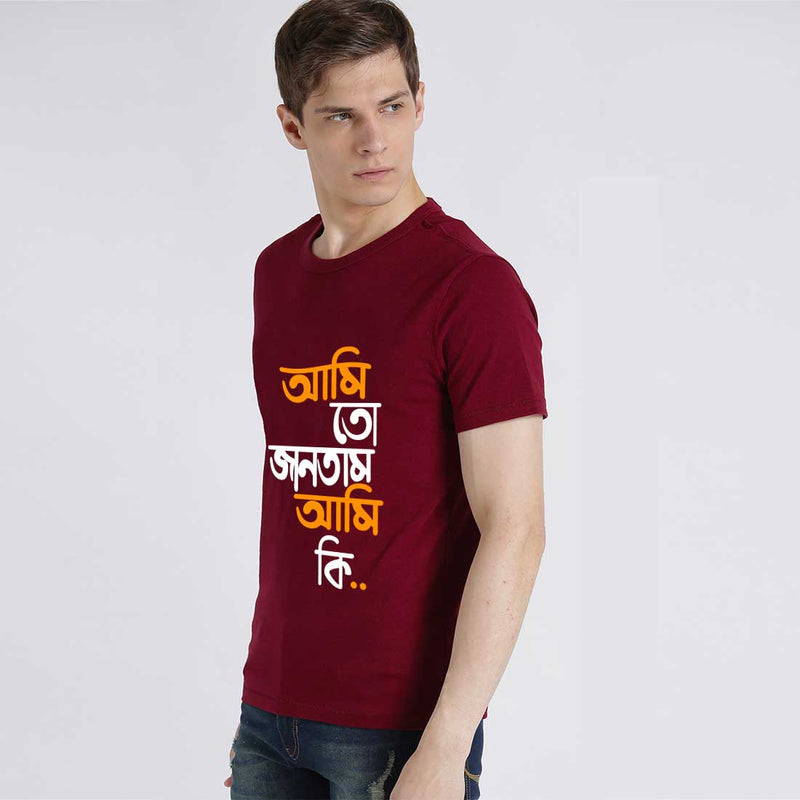 Ami To Jantam Ami Ki Men T-Shirt