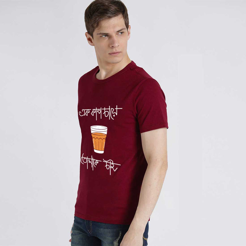 Ek Cup Cha Men T-Shirt