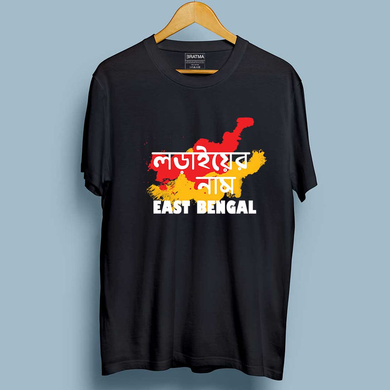 Lorai Er Name East Bengal Black Men T-Shirt