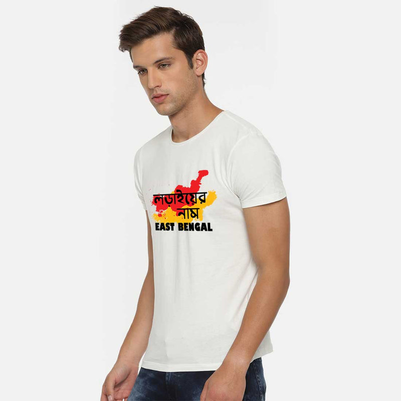 Lorai Er Name East Bengal Men T-Shirt