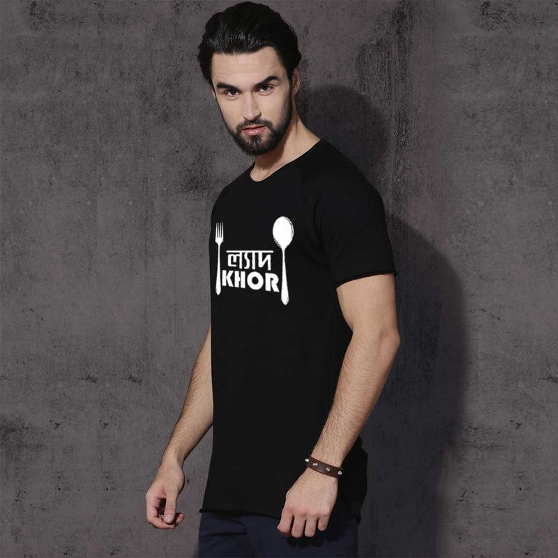 Lyad Khor Black Men T-Shirt