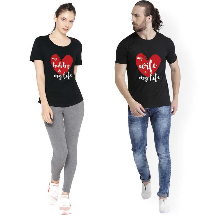 My Wife Is My Love My Hubby Is My Love Black Couple Tees
