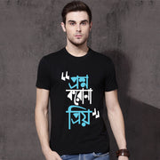 proshno koro Na Priyo Black Men T-Shirt