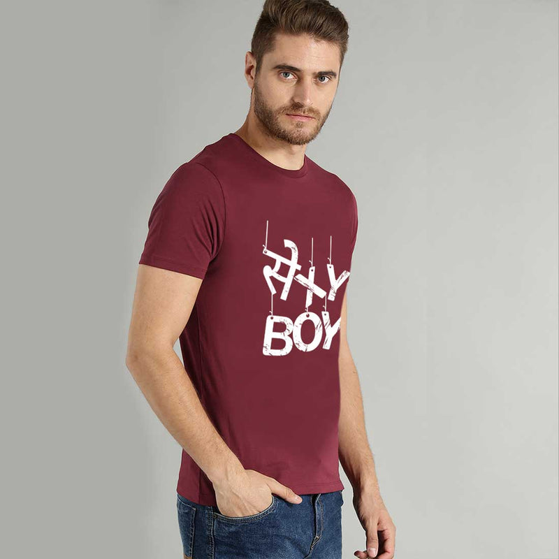 Sexy Boy Maroon Men T-Shirt