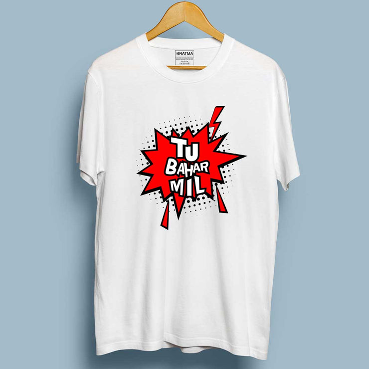 Tu Bahar Mil White Men T-Shirt