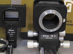 Nikon BELLOWS FOCUSING ATTACHMENT with PS5 Adapter, BR-2 and BR-3