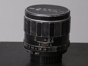 Super-Multi-Coated TAKUMAR 85mm f1.8 Lens M42 Mount