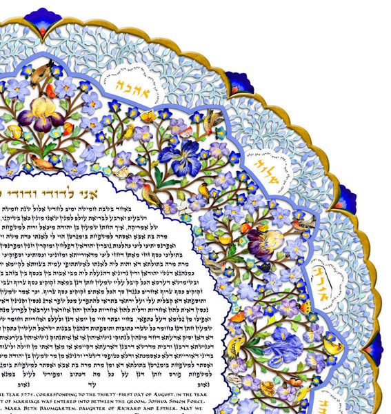Purple Bloom ketubah