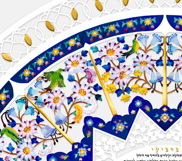 Wedding Bells Ketubah