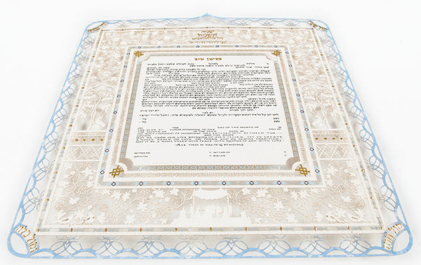 Under the Chupa Ketubah