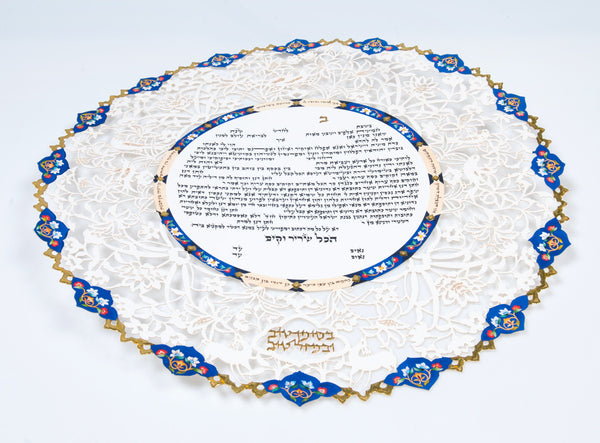 White Lily of the Valley Ketubah