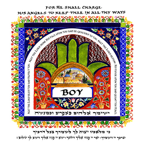Hamsa Children - Boy