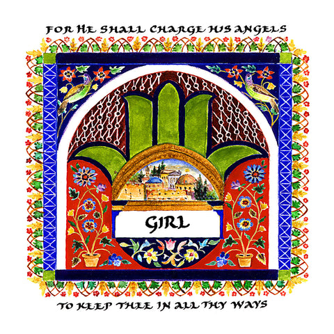 Hamsa Children - Girl