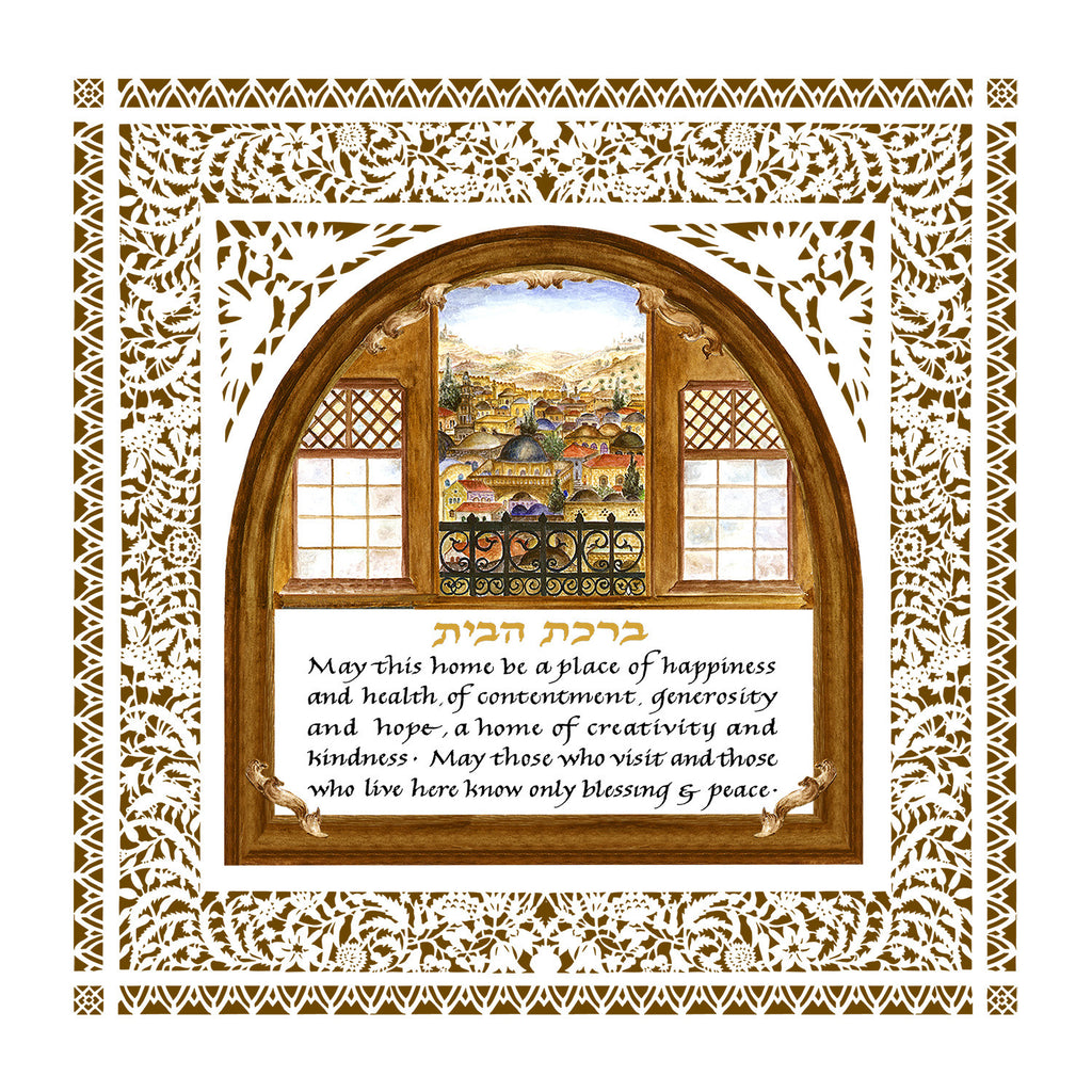 Jerusalem Window Braun Print
