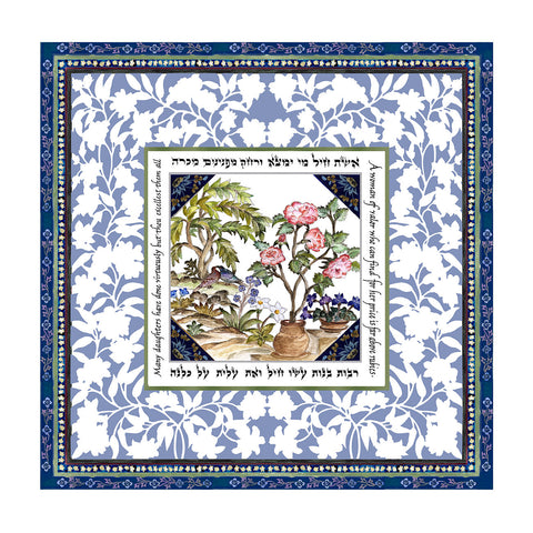 Blue Lace Rose Garden Print (Framed) Ketubah