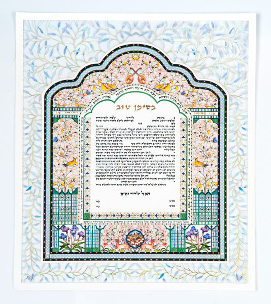 Almond Bloom Ketubah by Amalya Nini