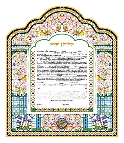 Almond Bloom Print Ketubah