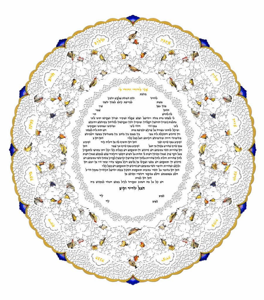 Birds and Butterflies Oval Ketubah