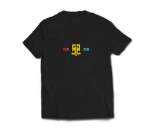 Load image into Gallery viewer, SV2 Logo Tee - Rainbow Edition