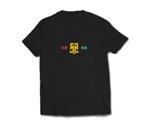 SV2 Logo Tee - Rainbow Edition