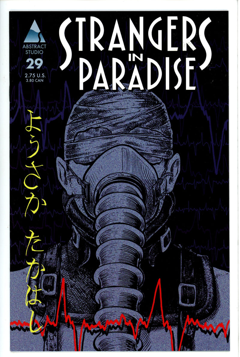 Strangers in Paradise Vol 3 29