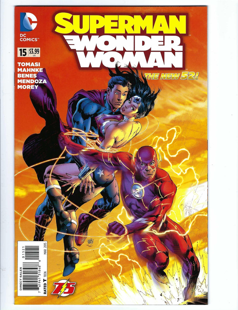 Superman / Wonder Woman 15 Variant