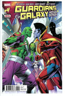 Guardians of the Galaxy Mother Entropy 4