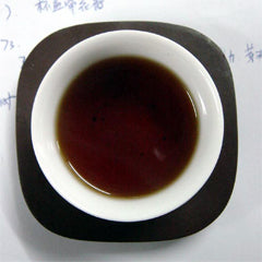 Jing Tea Shop blog - yellow label puerh tea