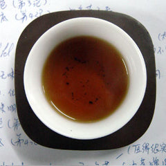 Jing Tea Shop blog - aged puerh tea
