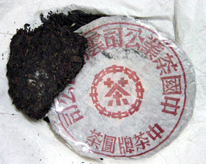 Jing Tea Shop blog - red label puerh tea