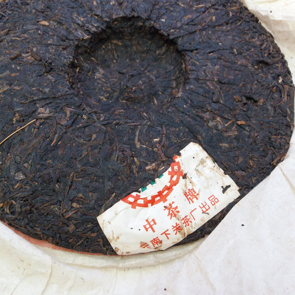 Aged raw puerh tea by Jing Tea Shop