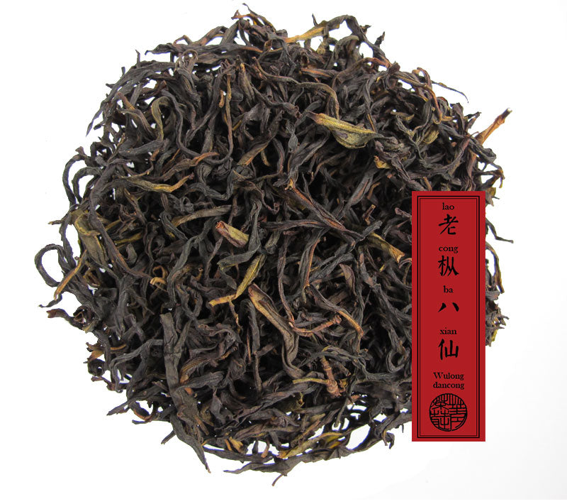 feng huang dancong oolong tea by Jing Tea Shop