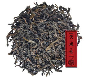 wuyi huang guan yin oolong tea by Jing Tea Shop
