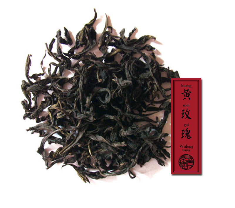 wuyi huang mei gui oolong tea from jing tea shop's private tea fields