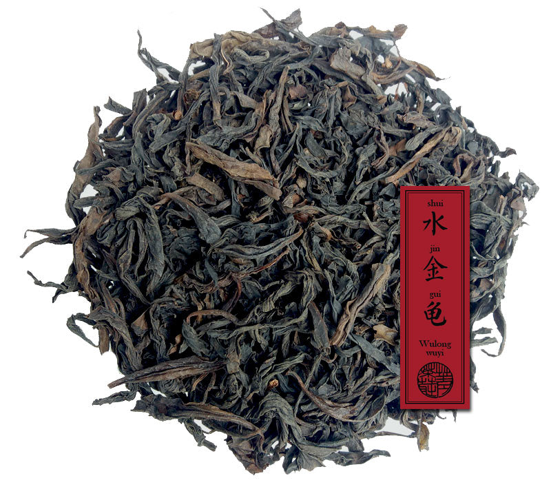 wuyi shui jin gui oolong tea by jing tea shop